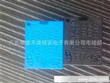 通用电磁继电器T73控制板专用的继电器