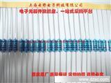 云野电子 金属膜电阻1W 10M 精度1% 直插  50个18元
