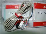 日本进口山武传感器FE7B-DHD6V-HE5  原装正品