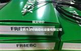 日本进口 竹中光纤传感器 FU901BC-2 全装原装现货