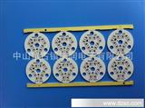 LED吸顶灯铝基板 5630封装铝基板