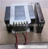 厂家直销振动盘电磁铁105*70,质量保证、价格优惠