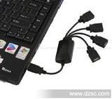 一拖四口USB分线器 八爪鱼分线器 高速USB2.0接口
