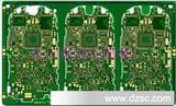 多层PCB板打样+多层PCB加工+沉金化金多层PCB线路板制作