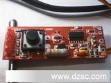 无NTC热敏电阻LED指示直发器电路板