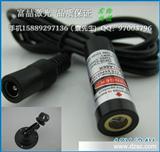 十字灯红外线激光灯/红外线模组激光发射器 十字线镭射头