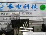 �L�IC CJ7909 TO-220