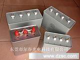 光油固化uv设备变压器专用紫外线uv电容器15uf-2500v电容器