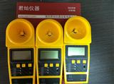测高仪 超声波测高仪 线缆测高仪 测高仪使用方法