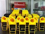 爱尔兰2000E测高仪 超声波线缆测高仪 电力架空线缆测高仪
