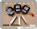 B型振动电磁铁,振动盘电磁铁