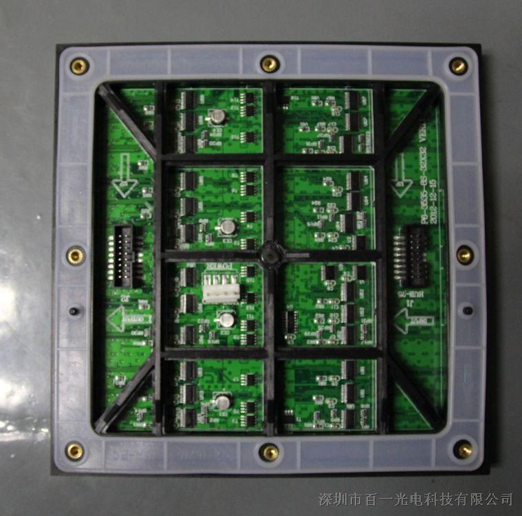 户外表贴P6全彩LED显示屏