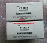 台湾泰映TROY 马达驱动器  TR22-2 AC220V  全新原装正品