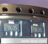 78L05 78L12 78L15 78L09 贴片三极管 SOT-89 SOT-23封装