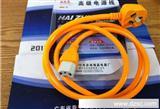 海珠湾电源线连接线电热锅线瓷头品字线大功率万能电源线