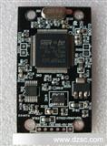 盘古加速度模块 最大8g 真正的产品级  RS232串口输出加速度值
