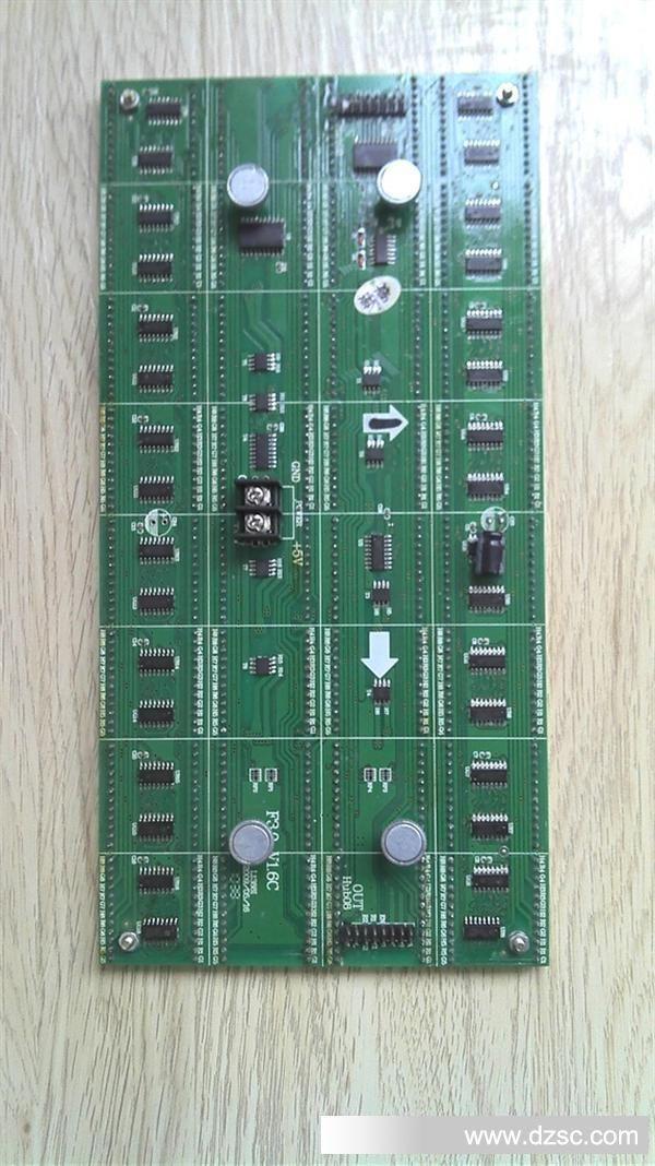 洪泽led显示屏,洪泽室内3.0单元板