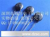 厂家直销 负温度热敏电阻 NTC 5D11 环保 欧姆电阻  NTC 现货