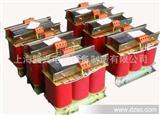 全铜380v变660v升压变压器/三相变压器 可留抽头电压