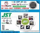 JST代理JST防水连接器JST端子JST现货02T-JWPF-VSLE-S