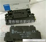 专业生产 批发OMRON 中间继电器底座PYF08A-E PYF08A