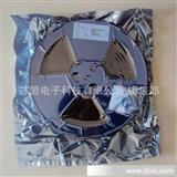 原装正品现货锂电保护IC配套MOS管TXY8205-8脚