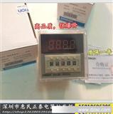 绝对高品质.全新配件.银点触点.质量保证DH48S-2Z数显时间继电器