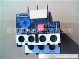 热继电器规格