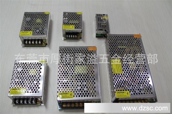 led铝电源,适配器,变压器
