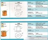 UD-15等线圈各种型号接线盒