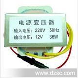 深圳市波什电子有限公司专业生产低频变压器