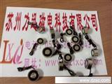 订做微型电磁铁 电磁吸盘 高度10mm