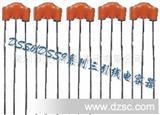 DSS6N 三引线电容器