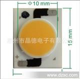 陶瓷线路板,LED电源线路板,电源电路板