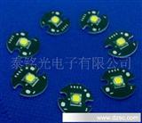 CREE 首尔半导体 三星 LED 焊接