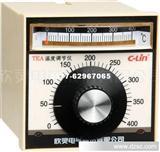 欣灵温控 TEA-2001/2002 温度指示控制仪