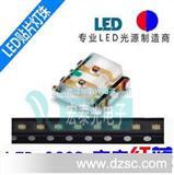 贴片0603双色 LED 0603红蓝双色 LED封装 发光二极管
