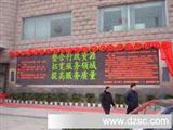 P16户外双色LED显示屏 P16户外双色门头屏制作 杭州LED显示屏安装