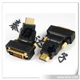 厂家生产DVI转HDMI转接头  高清转接头