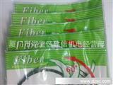 光纤/RIKO光纤/进口光纤