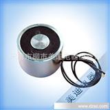 直流吸盘式电磁铁P30/22 电磁铁吸盘  圆型电磁铁