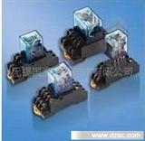 欧姆龙中间继电器MY2N-J/4N-J,LY-2N-J/4N-J