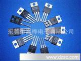 电子节能灯 镇流器 充电器专用电子元件 IC 三极管 二极管 电容