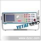 继电器保护综合测试系统KJ660型