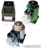 MFZ1-1.5YC直流湿式阀用电磁铁