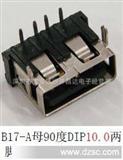 USB连接器母座 USB2.0af USB短体母座A母10.6四鱼叉脚90度