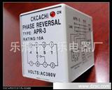 优质厂家 缺相保护继电器 防止逆相继电器APR-3 CKCACHI松菱