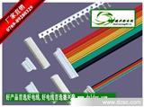 厂家直售1.0端子线,超细端子线,1061电子连接线