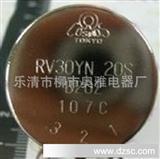 全新正品TOCOS电位器RV30YN 20S B103