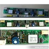 CXA-0217  TDK原装高压条(逆变器)